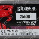 "2,5"" жесткий диск для macbook SSD SATA V100 Series 256Gb Kingston"